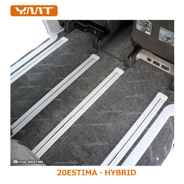 YMTフロアマット 20系エスティマハイブリッド純正タイプフルセット フロアマット+ステップマット