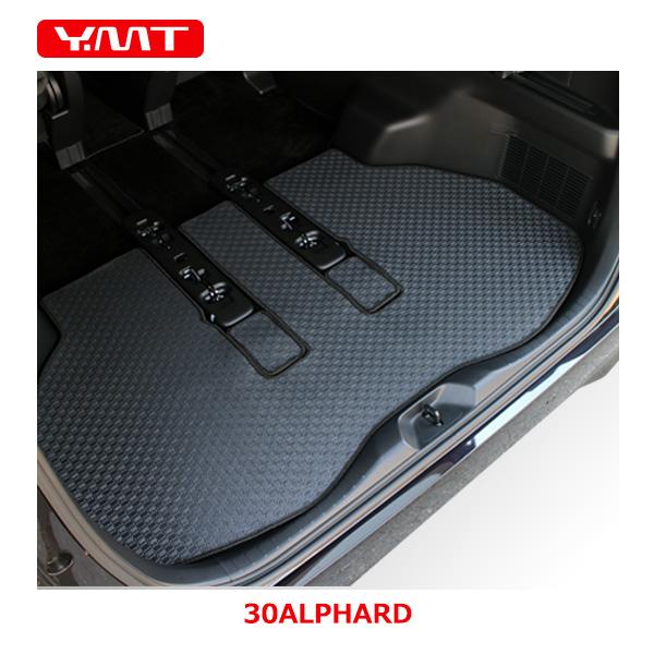 新型 アルファード ラバー製ラゲッジマットロングスライド仕様(カーゴマット)30系アルファード 30系アルファードハイブリッド全グレード対応 YMTシリーズ