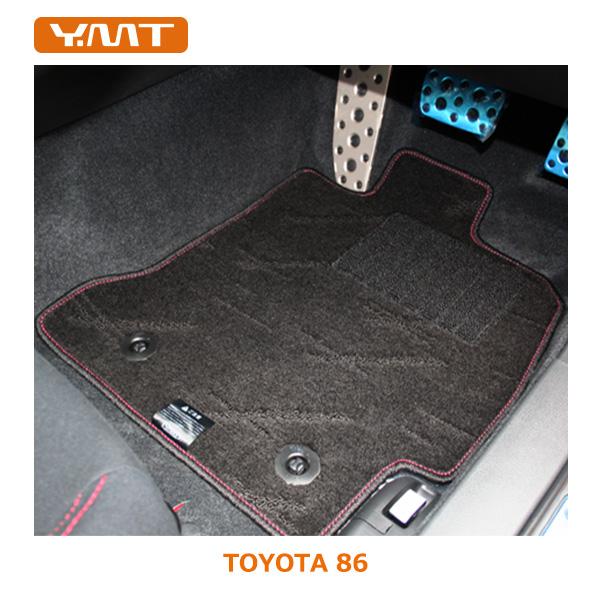 【送料無料】YMTフロアマット トヨタ86フロアマット+トランクマット