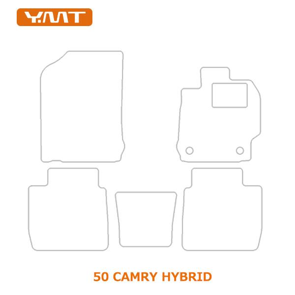 【送料無料】YMTフロアマット 50系カムリ ハイブリッド フロアマット AVV50