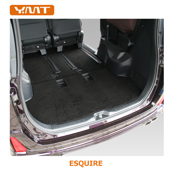 【送料無料】YMT トヨタ エスクァイアフロアマット+トランクマット+セカンドラグマットスーパーロング分割タイプ