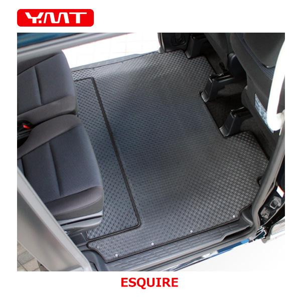 【送料無料】YMT トヨタ エスクァイアラバー製 セカンドラグマットスーパーロング分割タイプ