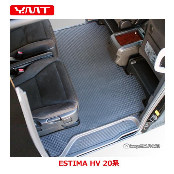 YMT 20系エスティマハイブリッドラバー製セカンドラグマットスーパーロング分割タイプ