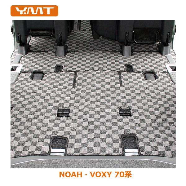 【送料無料】YMTフロアマット 70系ノア/ヴォクシー フロアマット+ステップマットZRR70ZRR75