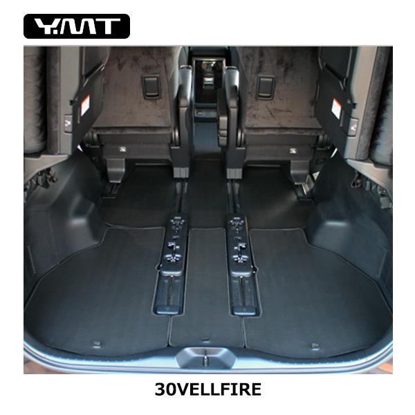 新型ヴェルファイアカーボン調ラバー製フロアマット + ステップマット + ラゲッジマット30系ヴェルファイア 30系ヴェルファイアハイブリッド対応