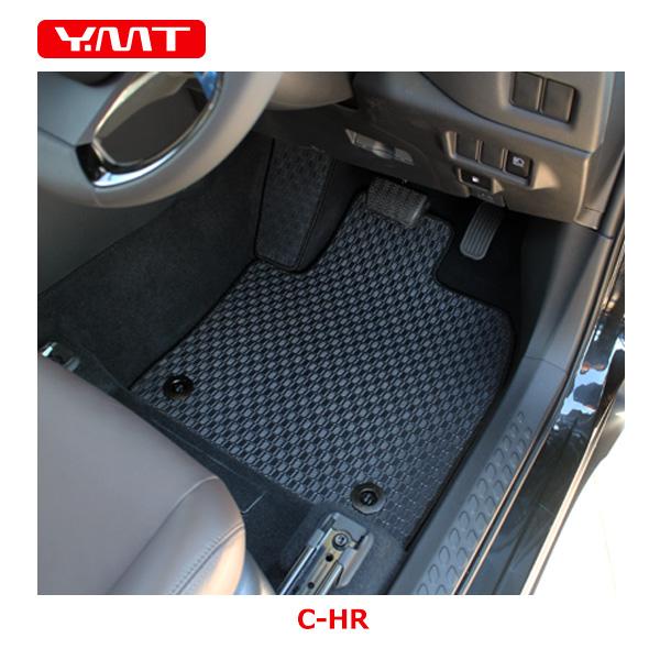 【送料無料】トヨタ C-HR ラバー製フロアマット+ラゲッジマット YMTフロアマット