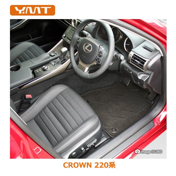 【送料無料】新型 クラウン 220系 クラウン ハイブリッド フロアマット+ラゲッジマット YMTシリーズ