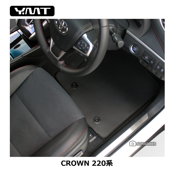 【送料無料】新型 クラウン 220系 クラウン ハイブリッド カーボン調ラバー フロアマット YMTカーボンシリーズ