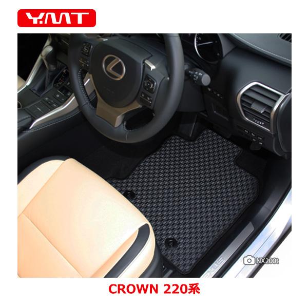 【送料無料】新型 クラウン 220系 クラウン ハイブリッド ラバー製フロアマット YMTラバーシリーズ