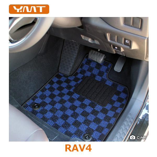 超安い 送料無料 トヨタ 大人気 新型 RAV4 50系 YMTフロアマット フロアマット