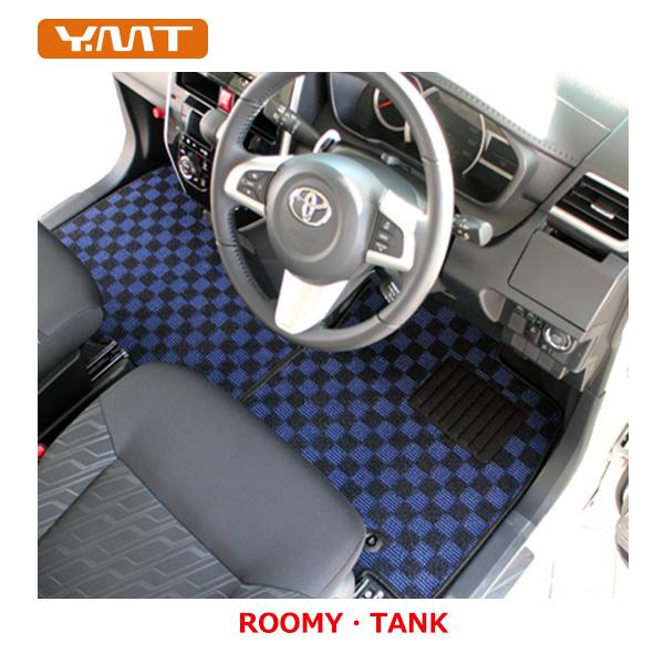 【送料無料】ルーミー タンク 900系 フロアマット ステップマット ラゲッジマット  YMTフロアマット