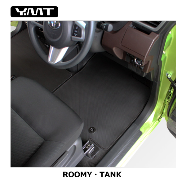 【送料無料】ルーミー タンク 900系 フロアマット+ステップマット カーボン調ラバー YMTカーボン調シリーズ