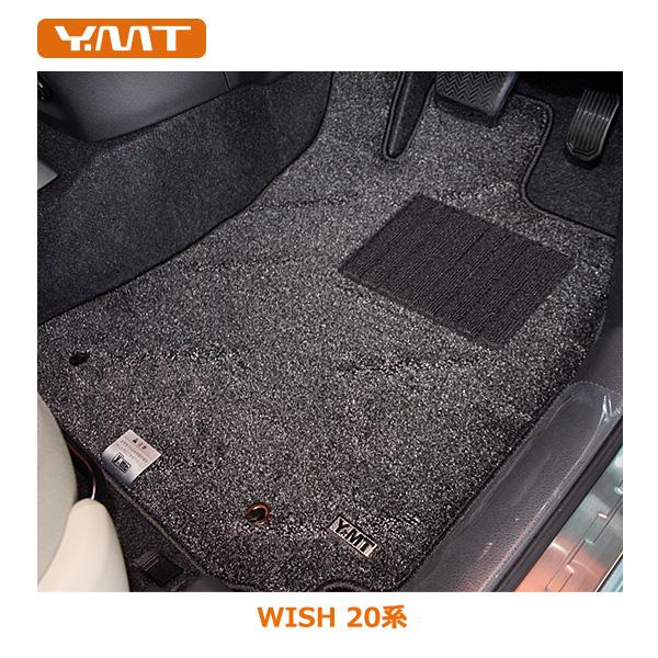 【送料無料】YMTフロアマット 20系ウィッシュ フロアマット+ラゲッジ
