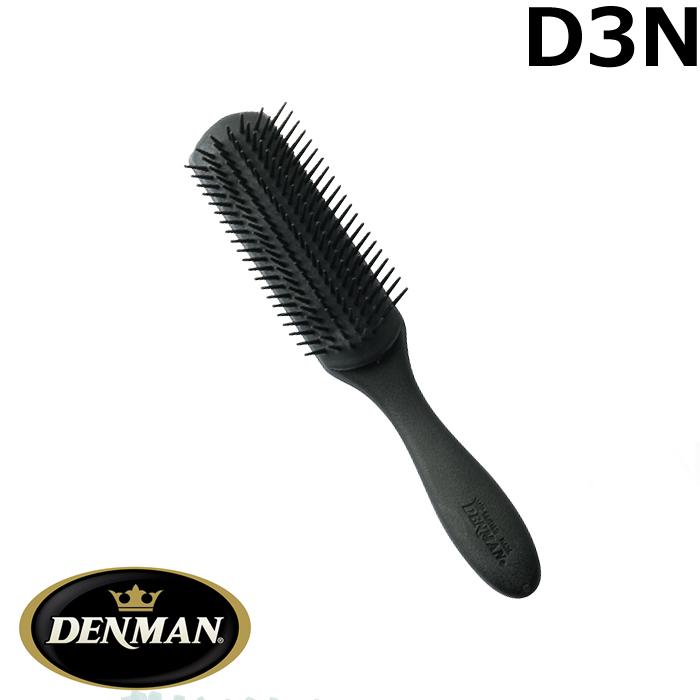 DENMAN 重厚さが漂うブラックシリーズ デンマン ブラシ ついに入荷 ランキング総合1位 正統派デンマンの歴史を感じさせるブラックシリーズ D3N