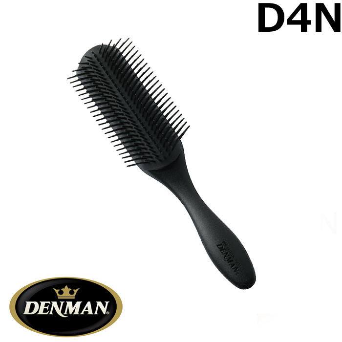 DENMAN 重厚さが漂うブラックシリーズ デンマン 売り出し 送料無料激安祭 ブラシ D4N 正統派デンマンの歴史を感じさせるブラックシリーズ