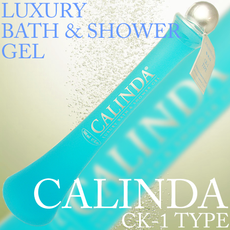 Calinda incense pickling bath CK-1 type 500 mL (blue)