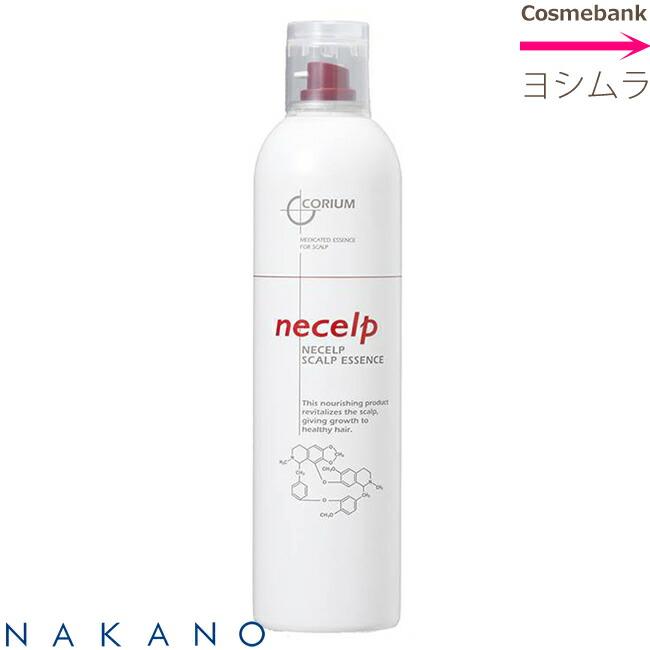 ナカノ コリューム ネセルプ スキャルプ エッセンス  300g 【医薬部外品】