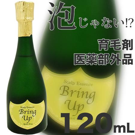 ブリングアップ/Bring up 120mL 【医薬部外品】薬用育毛剤