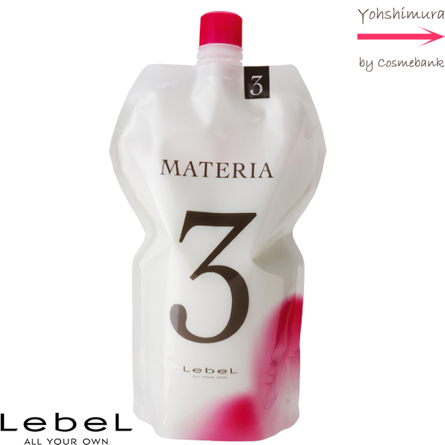 Lebel MATERIA サロン専売品 ※一般の方はご購入できません 期間限定で特別価格 記念日 ルベル マテリア 1000mL W3% 2剤 オキシ 医薬部外品