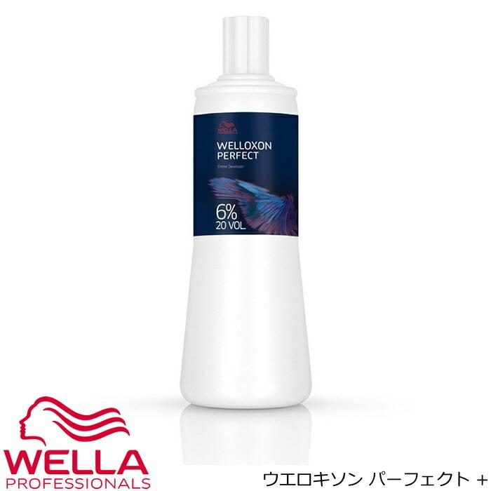 Wella Koleston Perfect Welloxon Creme Developer 一般お客様購入不可 ウエラ ウエロキソン 2剤 コレストンプラス専用 医薬部外品 パーフェクト+ 1000mL プラス 6% デベロッパー 送料無料でお届けします 価格 オキシ