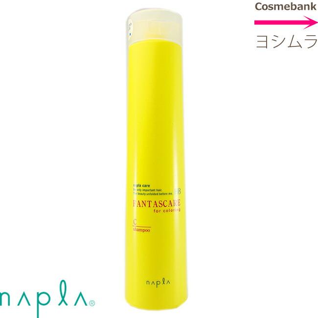 54%OFF Napla fantascare お見舞い 髪をいたわるコラーゲンやシルクプロテイン配合 ナプラHB ファンタスケアC 弱酸性でやさしく洗い上げる ナプラロングセラーズ カラーヘアに最適な 200mL 人気ショップが最安値挑戦 シャンプー