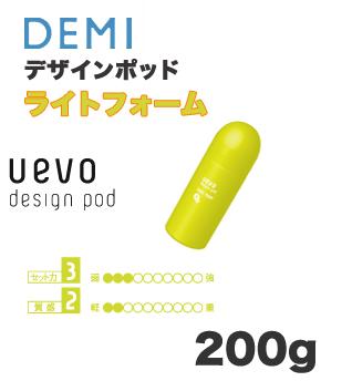 Demi uevo design pod foam 200 g demi uevo *