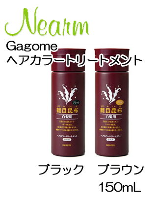ネアーム Gagome () hair color treatment 150mL Taiyo