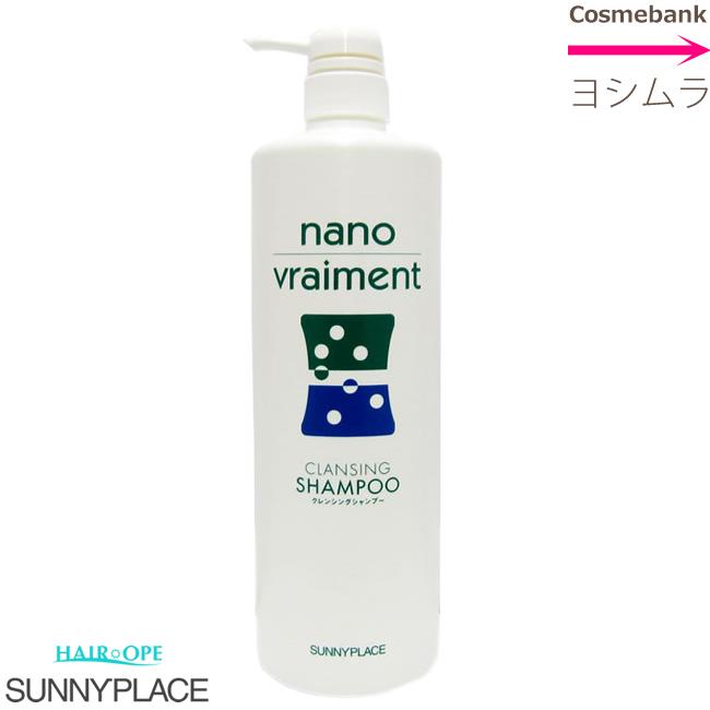 58%OFF SUNNY 販売 PLACE ナノサプリの姉妹品 美容専売品髪を傷めず 価格 交渉 送料無料 ナノブレマン 1000mL 汚れを浮かして取り除く クレンジングシャンプー サニープレイス