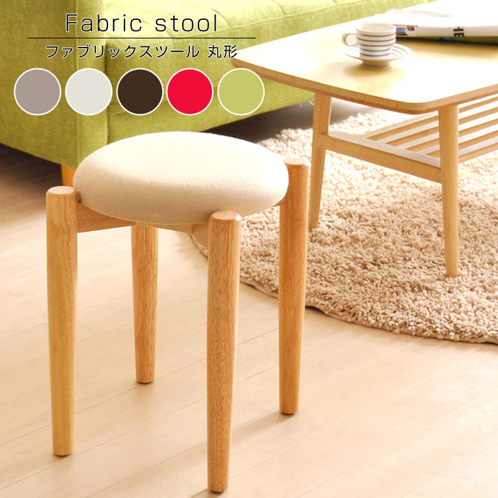 Round Stool Loran Stools Wooden Stacking Scandinavian Chair Chair Ottoman  Antique Retro Kitchen Chair Mid Century Entrance Place Cooked Dressing Chair  ...