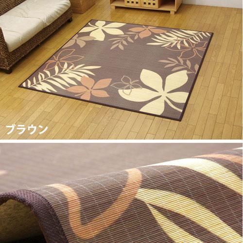 Tatami Matte ymworld rakuten global market bamboo carpet 180 x 180 cm 2 tatami
