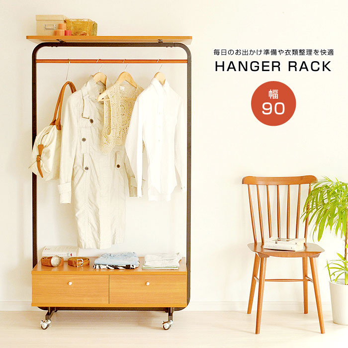 Cute Closet Hangers Coat Hangers Closet Hanger Storage Wooden Wardrobe  Clothes Rack Commercial Clothes Clothes Clothes Storage Outlet Cheap  Bargain Cheap ...