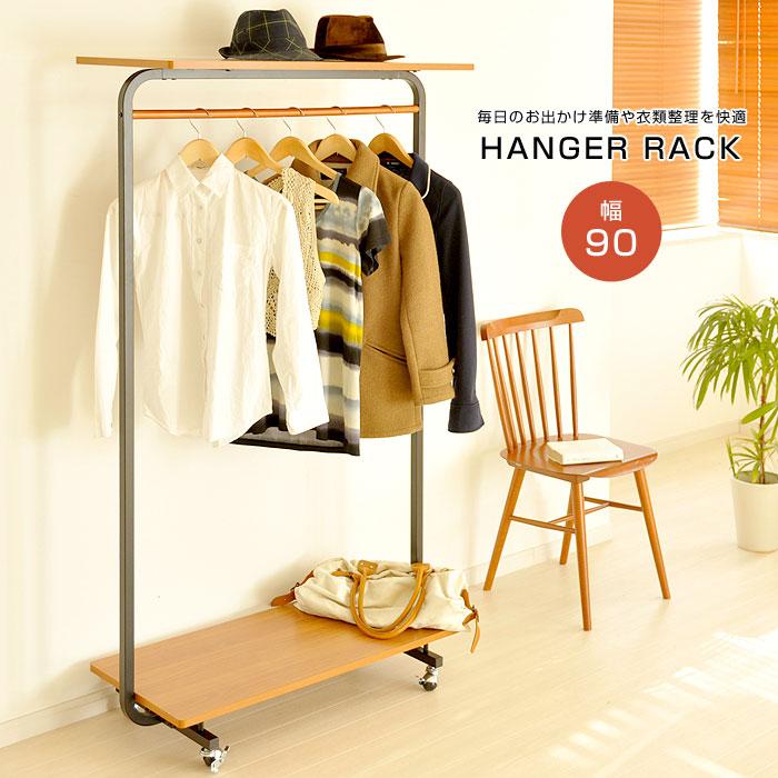 Merveilleux Pretty Storage Boxes Storage Box Wood And Clothing Wardrobe Storage Closet  Closet Hangers Hanger Rack Storage ...