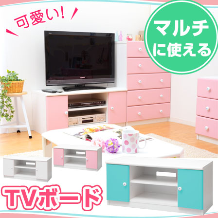 Cute colorful TV stand snack TV Board TV rack lowboard TV units fashionable  white Nordic white