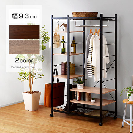 Hanger Rack Closet Wooden Closet Hangers Coat Hanger Dress Commercial  Wardrobe Slim Rack Steel Shelf Single ...