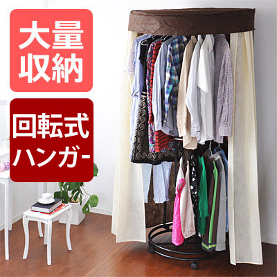 Covered Clothes Rack Rotating Closet Storage Closet Hanger Chest Bunk Slick  Cover Kids Slim Iron Kids