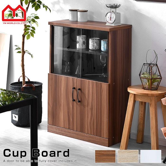 World Kitchen Coupon: Ymworld: 60 Cm Wide Kitchen Cabinet Width Range 60-60
