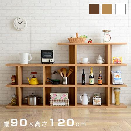 Bookshelf Fashionable Shelf Rack Open Display Magazine Bookcase Flat Slim Storage Wall Cartoon