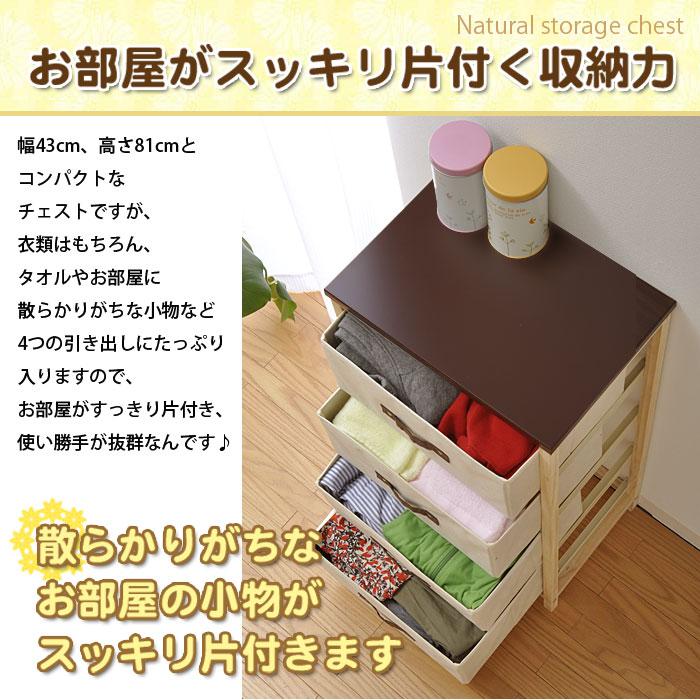 ... Storage Hampcest 4 4 Storage Drawers Chest Flat Slim Wooden Laundry  Chest Living Room Storage ...