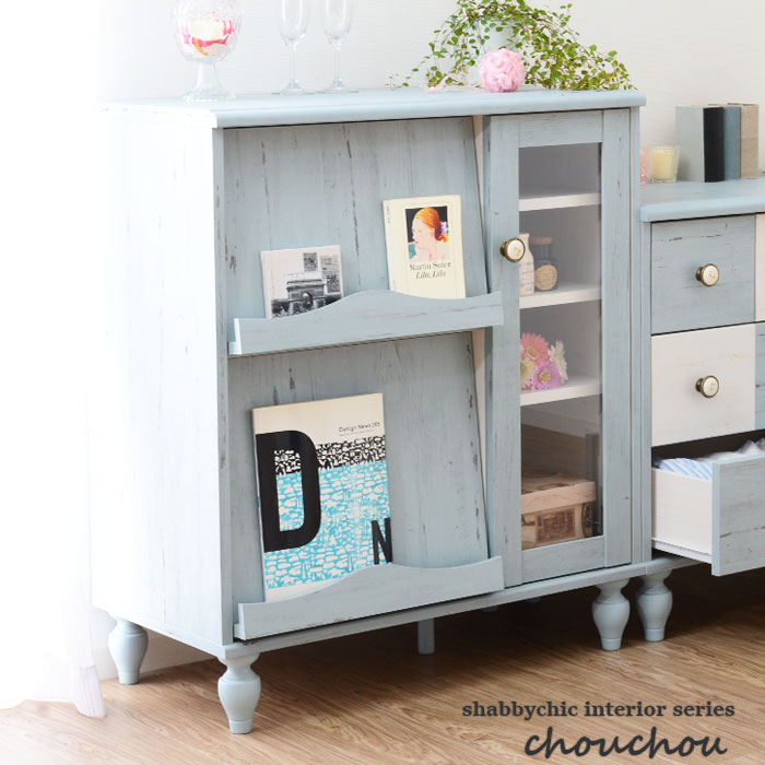 Cabinet Width 70 Compact Shabby Chic Decor French Style Movable Shelves Wooden Doors Storage Gl