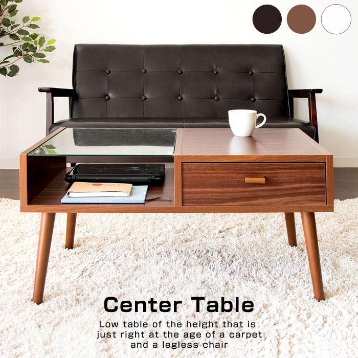 ガラス カフェテーブル コーヒー テーブル ローテーブル 北欧テーブル ガラステーブル 木製センターテーブル ミッドセンチュリー おしゃれデザイン カフェ風 リビングテーブル 和モダン 引き出し ダイニングテーブル インテリア アジアン ナチュラル オシャレ シンプル 人気