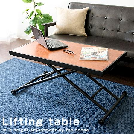 リフティングテーブル Alti リフティングテーブル 昇降式テーブル テーブル センターテーブル 幅90 木製ローテーブル ダイニングテーブル ローテーブル デスク リビング ダイニング 書斎 木製 天然木/一人 おしゃれ オシャレ 北欧 モダン デザイン シンプル テレワーク