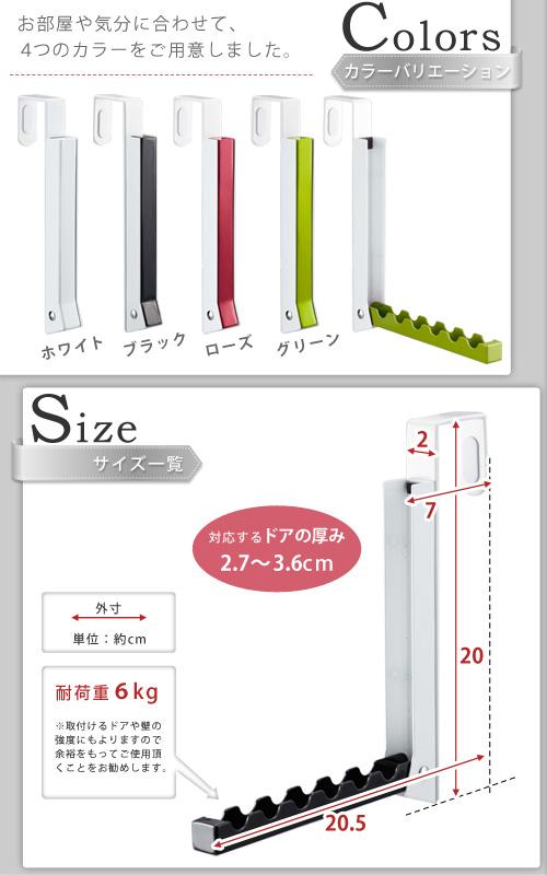 ymworld rakuten global market cute door hanger folding multi