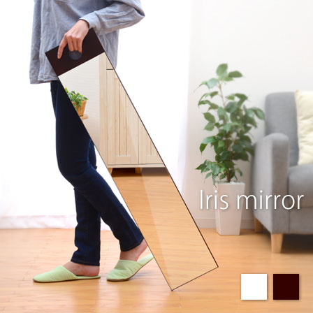 Ymworld Wall Mirror Body Made In Japan Light Brown White Live Stand