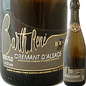 アルザスのスパークリングはとんでもなく美味しい 極上シャンパン匹敵にして驚愕の2390円 ミッシェル 日本最大級の品揃え フォネ アウトレットセール 特集 クレマン ダルザス NV