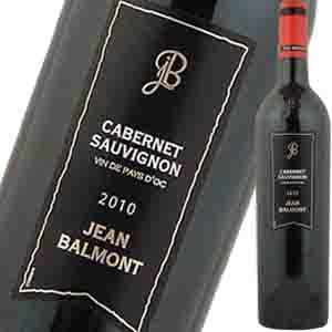 凄すぎるー!!!なんとなんと1090円のワインが【頂上ワイン!!】に輝いた!! ジャン・バルモン・カベルネ・ソーヴィニヨン