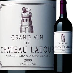 シャトー・ラトゥール 2000  赤 ワイン シャトー 結婚祝い 誕生日プレゼント 還暦祝い 女性 内祝い 60代 赤ワイン お酒 プレゼント 記念日 母 ギフト 男性 わいん お土産 フランス ボルドー 出産内祝い 父