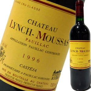 入手不可能です!!歴史的最高傑作1996年ヴィンテージ23年熟成[ポイヤック]が超破格!!最早、絶対に入手できないだろうと思われていた【超お宝ワイン】!! シャトー・ランシュ・ムーサ 1996
