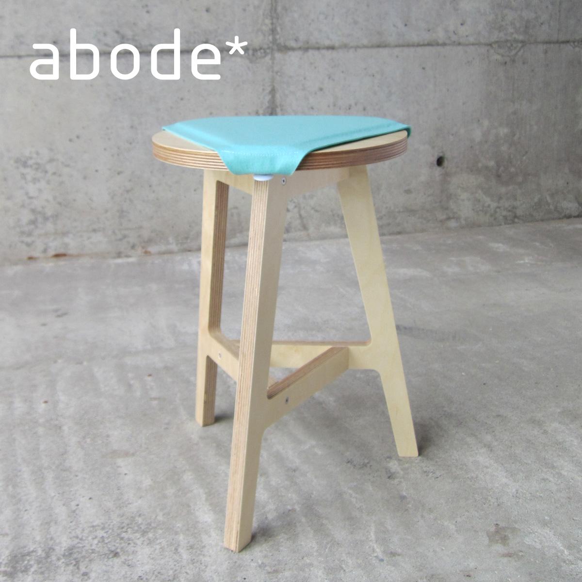 abode アボード 家具 F2A シアン 松尾直哉 まつおなおや Naoya Matsuo スツール・椅子・サイドテーブル・ノックダウンデザイナーズ家具