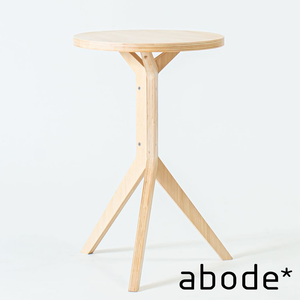 abode XXX 松尾直哉 まつおなおや Naoya Matsuo サイドテーブル・ノックダウン・シンプルなデザインながら繊細なディテールが魅力のサイドテーブル。2.0kgと軽量【全品ポイント2~20倍】