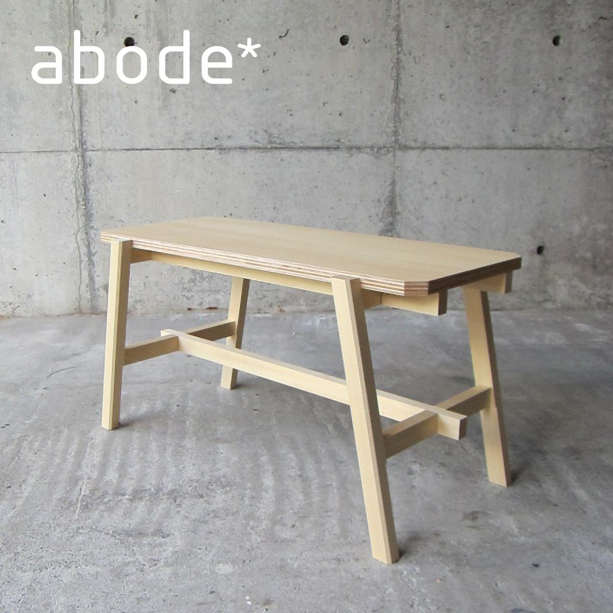 abode アボード 家具 GTR 700 /松尾直哉 まつおなおや Naoya Matsuo ベンチ・リビングテーブル・サイドテーブル・シェルフ・スタッキング・ノックダウンデザイナーズ家具